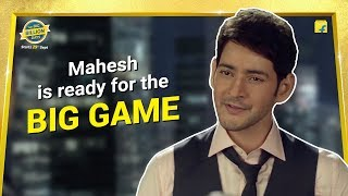 Watch: Superstar Mahesh Babu's Latest Flipkart TVC Ad-2019..