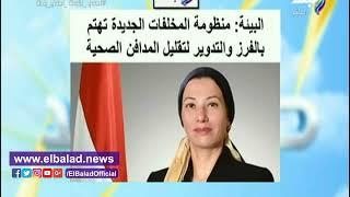 إعلان صرف الخمس علاوات لأصحاب المعاشات .. يتصدر نشرة ...