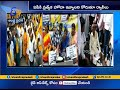 TDP launches protest rallies in all constituencies against Center