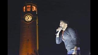 حفلة محمد حماقي في جامعة القاهرة     -