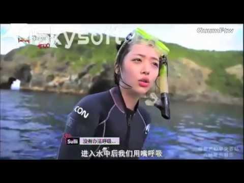 [Amazing F(x) Cut] Sulli attempts to overcome her Fear