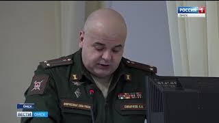 В Омск на сборы съехались военные коменданты Центрального военного округа
