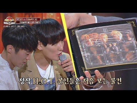 [희귀템] H.O.T. 멤버들도 처음 보는' H.O.T. 우표' 히든싱어5(Hidden Singer5) 1회