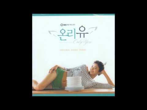 Only You OST #03 - 사랑할게 (I Will Love You) - The One