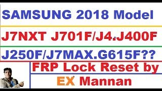 Samsung j7nxt j701f/anroid ver 7 0/frp lock unlock/by/miracle box