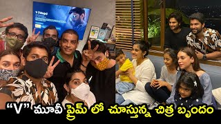 Dil Raju, Nani, Rajamouli, Sudheer Babu watch 'V' movie on..