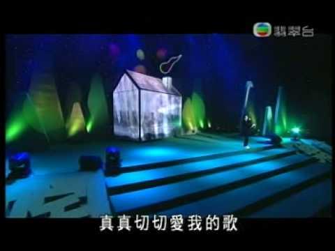 08叱咤十大專業推介第二位:方大同《Love Song》 翡翠台午夜重播版(有字幕)