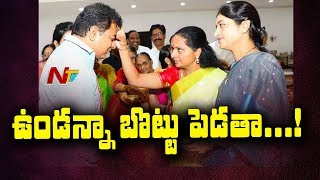 Kavitha Wishes KTR Before Taking Charge as Party Working P..