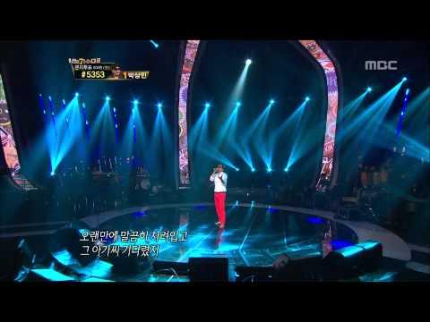 #13, JK Kim Dong-wook - Cigarette girl, JK 김동욱 - 담배가게 아가씨, I Am a Singer2 20120