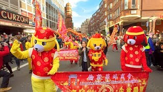 LONDON EVENT | Chinese New Year Grand Parade 2018 in London Chinatown for Year of the Dog