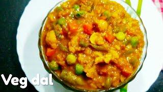 Veg dal | Bengali style  sabji dal recipe | How to make Bengali style veg dal