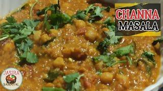 Channa Masala Gravy   Channa Masala Recipe in Tamil   How to Make Restaurant Style Channa Masala