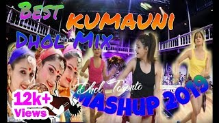 New Kumauni Dj Dhol Mix Mashup 2019 Special Mix By Dj Sanjay