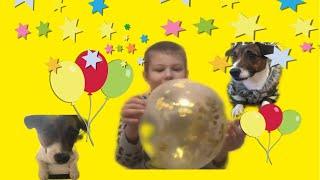 VLOG играем и лопаем воздушные шарики с конфетти