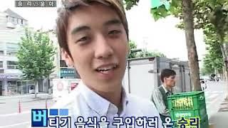 Happy Shares Company - Yoona vs Seungri Part 1 [10.06.07] (en) 2/5