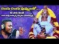 #Ayyapaswami Special Song 2019 | Rangu Rangu Puvvulatho | Volga Videos