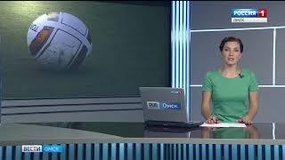 В Омске прошёл турнир по футболу «Создавая здоровое будущее»