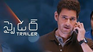 SPYDER Movie Telugu Trailer   Mahesh Babu