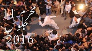 Part 2/6 11 Muharram Jaloos Zanjeer Zani Zuljanah Azadari Matam Lahore Pakistan 2016 Ashura