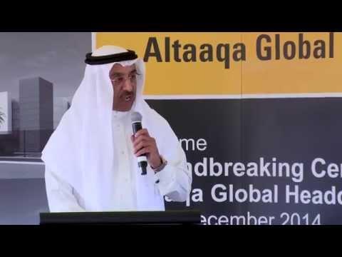 Altaaqa Global Groundbreaking - Dubai World Central