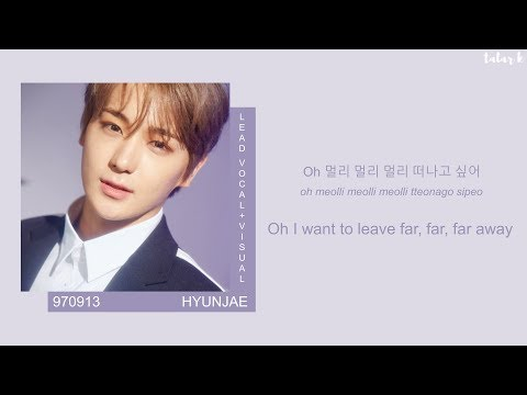 THE BOYZ (더보이즈) - NO AIR (Color coded HAN/ROM/ENG Lyrics/가사)