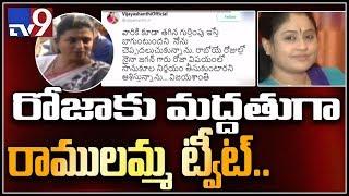 Vijayashanthi Tweet To CM Jagan On Roja Draws Attention..