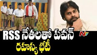 Pawan Kalyan holds secret meeting with RSS leaders in Delh..