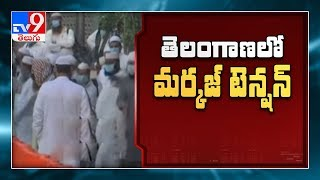 Tension escalates in Telangana with Markaz Nizamuddin link..