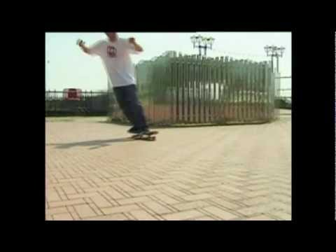 Video ENUFF Griptape LOGO White