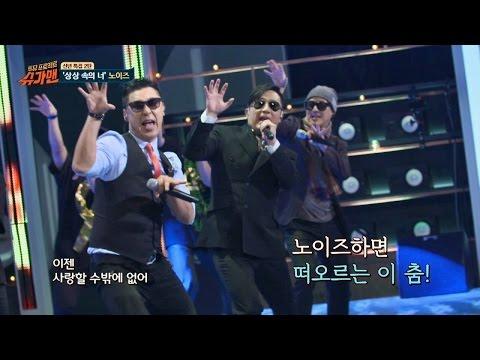 [희열팀] 슈가송 노이즈 '상상 속의 너' ♪ 슈가맨 13회