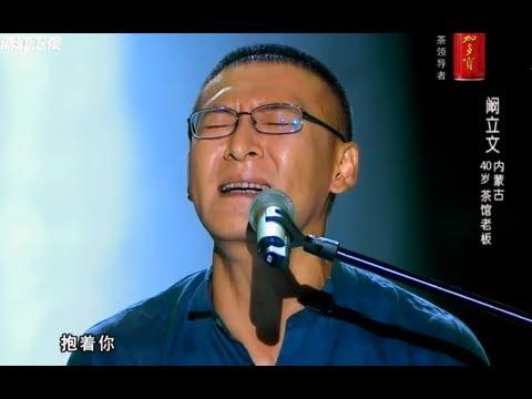 阚立文 - 那些年 - 中國好聲音第二季 - HD - 2013-07-19