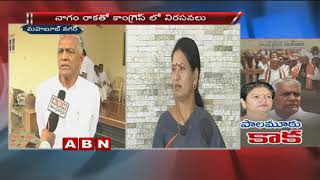 Congress MLC Damodar Reddy face to face over joinining T..