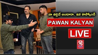 Pawan Kalyan at Film Chamber - LIVE..