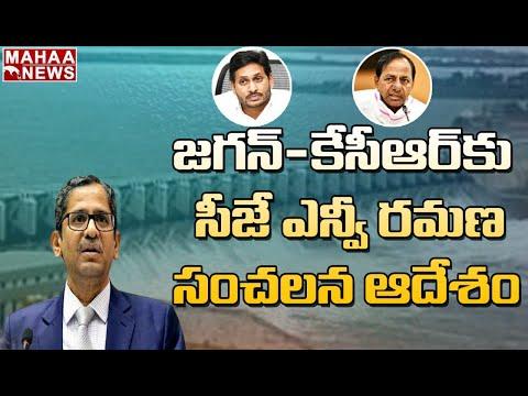 CJI Ramana asks Telugu states to resolve Krishna water row amicably