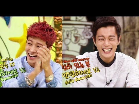 Hello Counselor - with BEAST (2013.09.09)