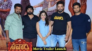 Savaari Movie Trailer Launch