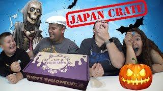 Japanese Snacks - Halloween Japan Crate (October 2017)