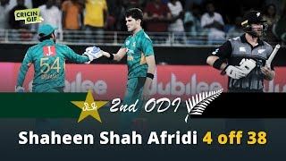 Pakistan vs New Zealand 2nd ODI: Shaheen Shah's four wickets