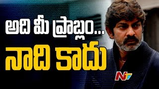 Nara Brahmani and Jagapathi Babu Reacts on Nandi Awards Co..