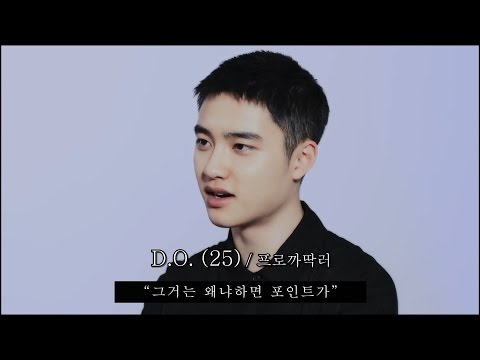 [경수] 프로까딱러 (자막ver.)