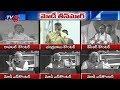 Narendra Modi Counter To Rahul,Chandrababu &KCR | TelanganaElections2018