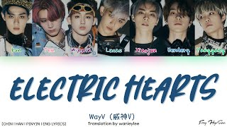 WayV (威神V/웨이비) – Electric Hearts (Color Coded Chin|Han|Pinyin|Eng Lyrics/歌词/가사)