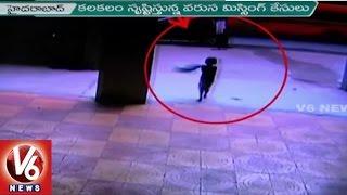 5-year-old boy, four girls, missing in Hyderabad..