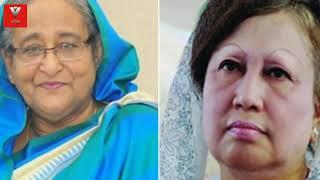 Bangla News 25 October 2021 Today Latest Bangladesh Political news Update