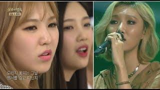 K-Idols/Famous People reacting to MAMAMOO