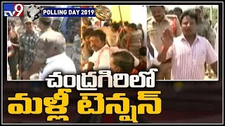 Repolling in Chandragiri: TDP, YCP workers clash at Ramach..