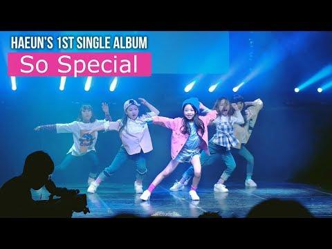 [가사포함/전체직캠] 나하은 첫 싱글앨범 SO SPECIAL 라이브 LIVE 쇼케이스 Fancam by lEtudel