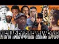 Mp3 تحميل LOVERS ROCK REGGAE MIX BEST OF 2018 SEGMENT 1 Mix by