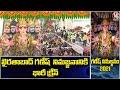 Huge Crane Arranged At NTR Marg For Khairatabad Ganesh idol Immersion | V6 News