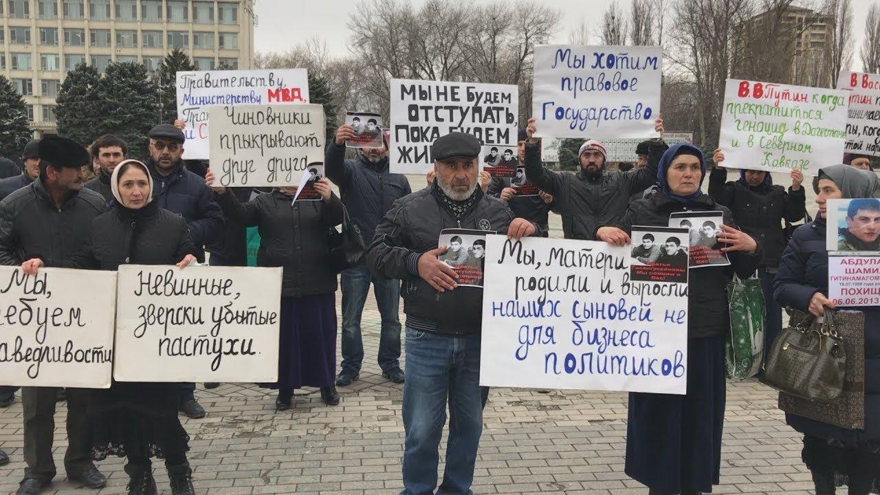 Родителей убитых дагестанцев не пустили к Васильеву